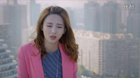 《闺蜜嫁到》主题曲MV曝光 胡丹丹深情献唱引期待