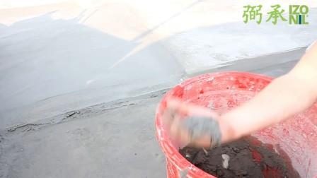治水砂浆施工步骤
