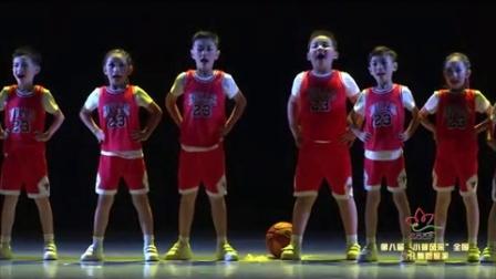 第八届小荷风采全国少儿舞蹈展演小不点 大篮球 刘老师幼儿舞蹈视频大全