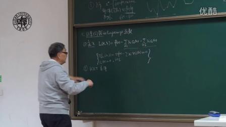 VIDEO-2015年11月13日约束优化理论1.59GB