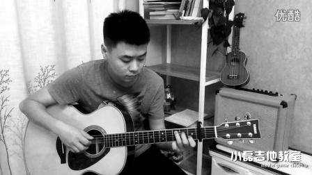 赵雷《成都》吉他教学/小磊吉他教室(预告片)