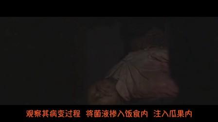 第55期 曝光日本731女体实验!