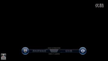 PES2017 04 联赛02场 1球取西布朗客胜 ,YE解主播心头之恨