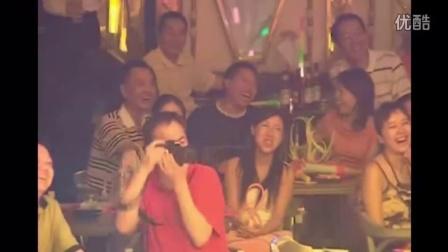 芊芊重庆时代歌剧院小品《香水有毒》激情之夜