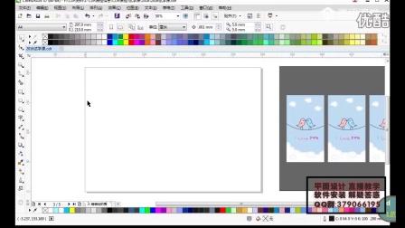 恩爱小鸟壁纸 手机壁纸设计 CDR教程-1