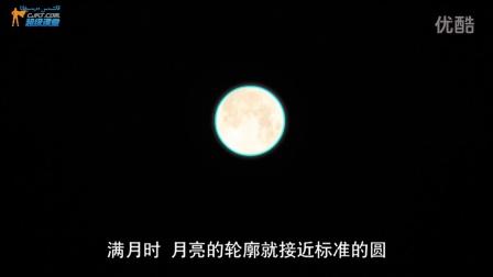 kaltis darishana taxwikat-9-1-1超级课堂宣传片