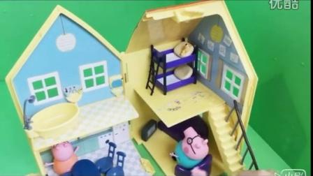 小猪佩奇玩具情景剧第一集:愉快的一天