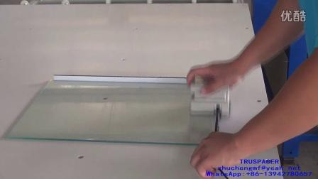 窗利来胶条制作中空玻璃---码条(英文版)