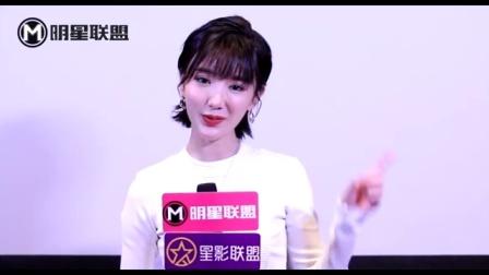 毛晓彤专访 预告