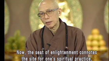 Master Sheng-yen (GDD-704) DVD