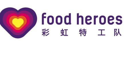 Food Heroes Handwashing Song
