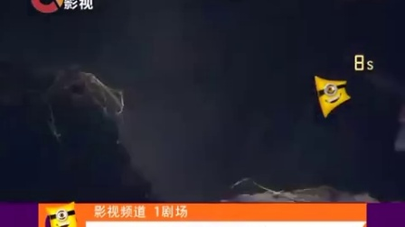 【重庆电视台影视频道】《殊死七日》宣传片2016.11.17