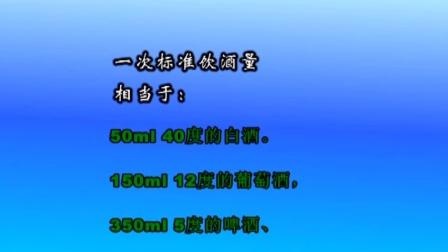 涿州市医院健康讲堂-缺血性卒中和出血性卒中的预防及治疗