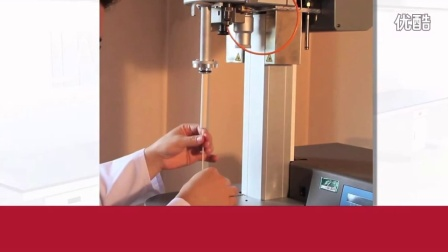 High Perfomance Thermal Analysis Platform SETSYS Evolution with Easy Fit Accesso