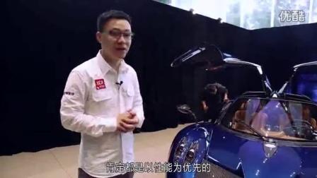 新车评网详解帕加尼Huayra视频 汽车试驾 新浪汽车