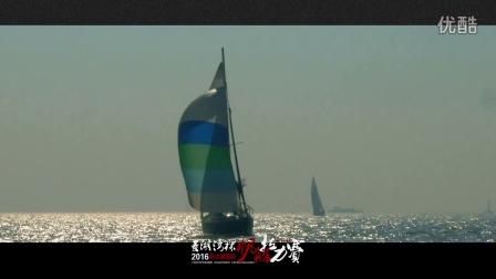 2016中国江苏菱湖湾杯太湖拉力赛