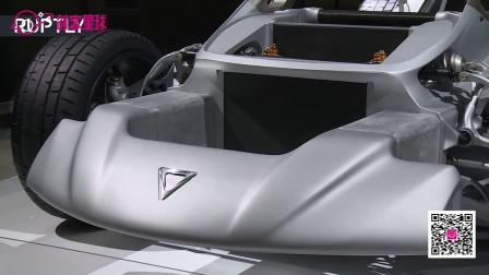 【创客星球】全球首台可上路的3D打印汽车