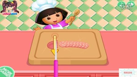 朵拉做比萨 爱探险的朵拉 朵拉历险记动画片中文版