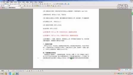 微信养好技巧-北辰微信群控系统