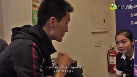 游学PC_学生们用英语交流他们的学习成果
