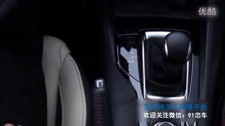 【新手开车技巧】如何开好自动挡的车?停车千万不要先挂P挡!
