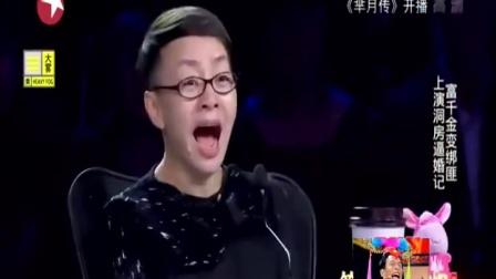 喜剧总动员  刘亮白鸽搞笑小品《我的美女大小姐