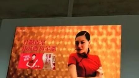 寿全斋暖贡红糖姜茶分众传媒广告