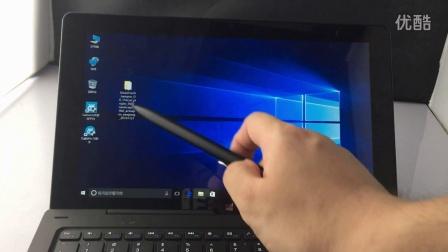 iwork1X电容笔驱动教程