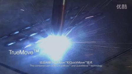ABB推出市场上功能最全的紧凑型机器人IRB 1660ID