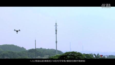 华科尔 Voyager 4  4K|18倍光学变焦无人机 航拍视频