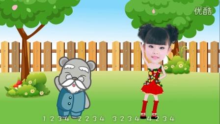 爽乐坊童星张晶晶《快乐起床歌》MV发布