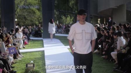 161103 叶谦:一个关于恐怖片的时尚秀场