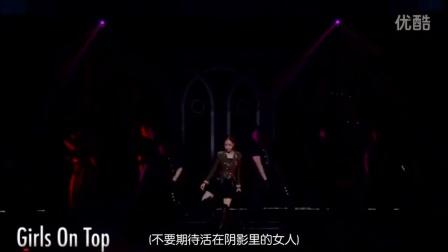 【BoA 】Girls On Top中文字幕