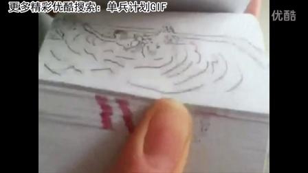 【单兵计划GIF】江南style 便利贴自制漫画加配音 很神奇魔性