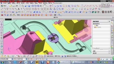 塑胶模具设计第24讲之转水口的设计与注意事项—Bowen 制作
