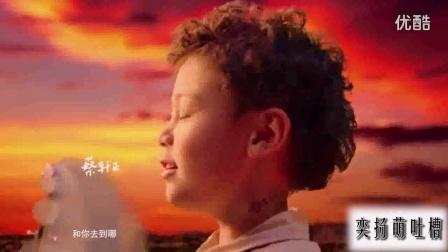 小猪佩奇《爸爸去哪儿》第四季田亮PK蔡国庆带娃技能 熊孩子坑爹嫌弃唱歌跑调