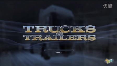 『干部来袭』Trucks&Trailers卡车技能大赛 第1~10关