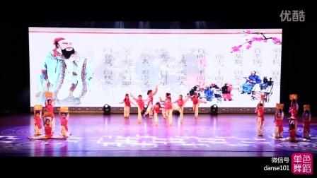 郑州少儿舞蹈 少儿中国舞汇演《唐辞新颂》中国舞视频 单色舞蹈