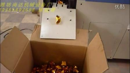 元宝折叠机 商用折元宝机器视频
