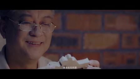 罗中旭帅气化身乐队主唱 MV讲述平凡人追梦之旅