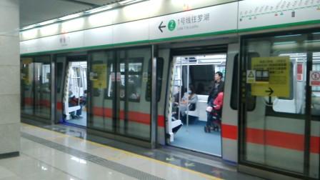 深圳地铁1号线鲤鱼门站往罗湖方向进出站