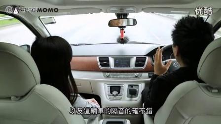港媒试驾上汽大通G10 最高时速190km-h_高清_1lh0 汽车资讯 爱卡汽车
