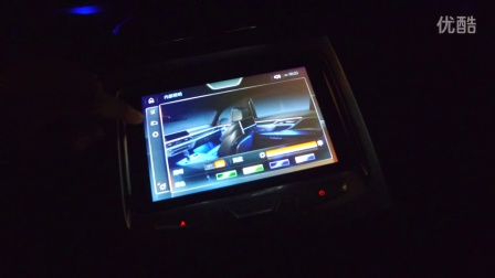 Gran车·驭 【第45期】BMW 740Li模拟夜间车内氛围体验及后排PAD详解-Gran车驭
