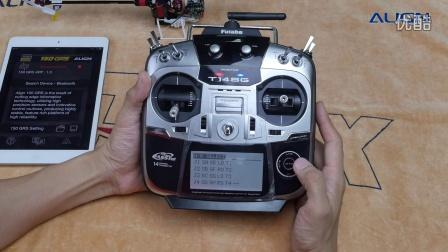 150X 遙控器自穩與參數設定