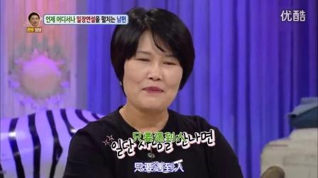中字完整版 韩国女团 T-ara 朴孝敏 朴素妍 综艺脱口秀 150824
