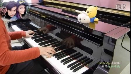 钢琴串烧 告白气球+演员+刚_tan8.com