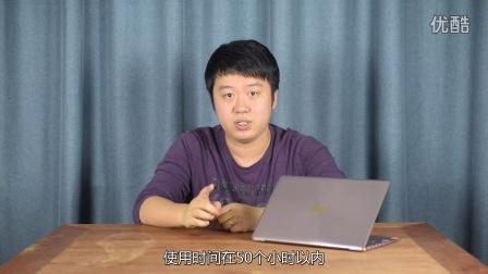 【笔吧科普】猪王教你正确使用新笔记本电脑!