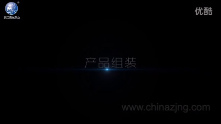 2X双级旋片式真空泵(原理组装维修)-浙江南光泵业有限公司