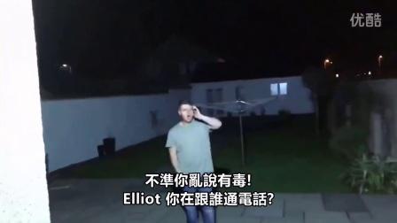 Ben的整人计划 - 满脸痘痘的Elliot(中文字幕)