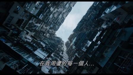 【攻壳机动队】首支預告片《中文字幕》http://www.cgdream.com.cn/